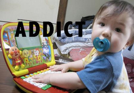 Baby Addict